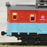 The Railway Collection Akita Chuo Kotsu Two-tone (New Paint) (2-Car Set) (Model Train)