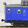 The Railway Collection Akita Chuo Kotsu Two-tone (Old Paint) (2-Car Set) (Model Train)