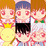 Rubber Mascot Cardcaptor Sakura 6 pieces (Anime Toy)