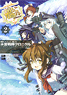 Kantai Collection Torpedo Squadron Chronicle 2 (Book)