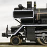 (Z) J.N.R C11 Steam Locomotive Number 165 Style (Montetsu (Moji Style) Smoke Deflector) (Model Train)