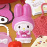My Melody Winter Vacation 8 pieces (Shokugan)