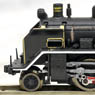 (Z) J.N.R C11 Steam Locomotive Number 200 Style (Model Train)