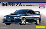 Subaru Impreza Sti ver IV/VI w/Window Frame Masking Seal (Model Car)
