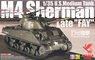 U.S. Medium Tank M4 Sherman Late Type `FAY`...
