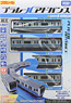 PLARAIL Advance AS-11 Series E233 Keihin Tohoku Line (ACS Correspondence) (4-Car Set) (Plarail)
