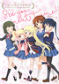 TV Anime Hello!! Kin-iro Mosaic Official Guide Book `See you next time!` (Art Book)