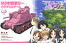 [Girls und Panzer] Medium Tank M3 Lee Team Usa...
