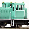 [Limited Edition] 25t Switcher Type B (Yellow) (Pre-colored Completed Model) (Model Train)