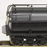 [Limited Edition] Water Tank Car (MIKI20) for J.N.R. Limited Express `Tsubame` Renewal Product (Pre-colored Completed Model) (Model Train)