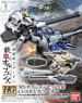 MS Option Set 1 & CGS Mobile Worker (HG) (Gundam Model Kits)
