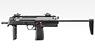 電動コンパクトマシンガン MP7A1 本体セット (18歳以上...