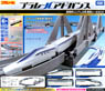 PLARAIL Advance Series L0 Superconducting Maglev & Overpass Rail Set (4-Car + Track Set) (Plarail)