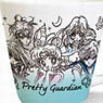 Mug Cup Sailor Moon Sailor Moon 02 Sailor Chibi Moon & Planets of the Solar System Soldiers MGC (Anime Toy)
