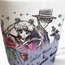 Mug Cup Sailor Moon Sailor Moon 03 Sailor Moon & Tuxedo Mask MGC (Anime Toy)