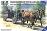 IF.5 Maschinengwehrwagen 36 German Horse Drawn MG Wagon With Zwillingslafette 36 (3 Figures) (Plastic model)