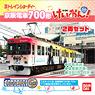 B Train Shorty Keihan Train Type 700 `K-on!` 5th Anniversary Wrapping Train (2-Car Set) (Model Train)