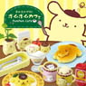 Pompompurin Pompom Cafe 8 pieces (Shokugan)