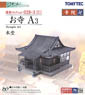 The Building Collection 028-3 Japanese Temple A3 (Main Building) (Model Train)