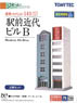 The Building Collection 143 Modern Hi-Rise (Station Modern Building B) (2 building Set) (Model Train)