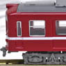The Railway Collection Keihin Electric Express ...
