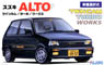 Suzuki Alto Twincam/Turbo/Altoworks (Model Car)