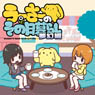 wooser Coasters (Classic) (Anime Toy)