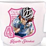 Stacking Cup Yowamushi Pedal 06 Shinkai Hayato SKC (Anime Toy)