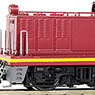 J.N.R. Electric Locomotive Type ED30 III (Renewaled Product) (Unassembled Kit) Renewal Product (Model Train)