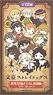 Bungo Stray Dogs 35 Harukawa Draw for the Occasion Special Edition Rubber Strap 12 pieces (Anime Toy)