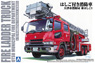 Ladder with Fire Engine (Otsu Municipal Fire Department East Ladder 1) (Model Car)
