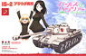 [Girls und Panzer] IS-2 Pravda High School w/Special Gift for First Release (Plastic model)