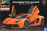 Lamborghini Aventador LP700-4 (Orange Pearl) (M...