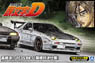 Takahashi Ryosuke FC3S RX-7 (Hakone Confrontation Specifications) (Model Car)