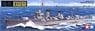 日本海軍駆逐艦 陽炎 (プラモデル)