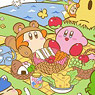 Kirby`s Dream Land Pouch Picnic (Anime Toy)