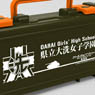 Girls und Panzer Tool Box Oarai Girls High School (Anime Toy)