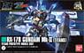 Gundam MK-II (Titans) (HGUC) (Gundam Model Kits)