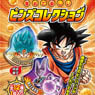 Dragon Ball Super Pins Collection 12 pieces (Anime Toy)