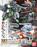 MS Option Set 2 & CGS Mobile Worker (for Space) (HG) (Gundam Model Kits)