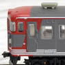 (Z) Series 115-1000 Shinano Railway Color (3-Car Set) (Model Train)
