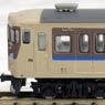 (Z) Series 115-1000 Okayama Renewaled Design (3-Car Set) (Model Train)