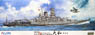 IJN Battleship Yamato Late Type Premium (Plastic model)