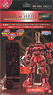 Metallic Nano Puzzle Premium Series Gundam The Origin Metanano P MS-06S Char Aznable`s Custom Zaku II (Gundam Model Kits)
