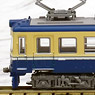 The Railway Collection Fukui Railway Type 200 (Non-air Conditioning) (Model Train)