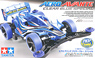 Aero Avante Clear Blue Special (Clear Body) (AR Chassis) (Mini 4WD)