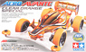 Aero Avante Clear Orange Special (Clear Body) (AR Chassis) (Mini 4WD)