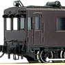 Toya Railway Internal Combustion Engine Car (Diesel Locomotive) Type DC20 IV (Unassembled Kit) Renewal Product (Model Train)