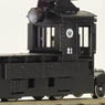 (HOe) Kusakaru Electric Railway DEKI12 #21 Electric Locomotive III (Unassembled Kit) Renewal Product (Model Train)