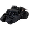 Toys Rocka! Tumbler `Dark Knight` (Completed)